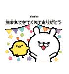 【名前が入れられる!】誕生日&お祝い(個別スタンプ:29)