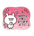 【名前が入れられる!】誕生日&お祝い(個別スタンプ:30)