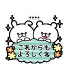 【名前が入れられる!】誕生日&お祝い(個別スタンプ:31)