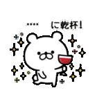【名前が入れられる!】誕生日&お祝い(個別スタンプ:35)