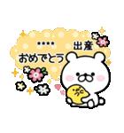 【名前が入れられる!】誕生日&お祝い(個別スタンプ:39)