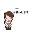 【敬語】会社員向けカスタムスタンプ(個別スタンプ:01)