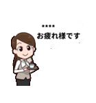 【敬語】会社員向けカスタムスタンプ(個別スタンプ:02)