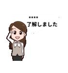 【敬語】会社員向けカスタムスタンプ(個別スタンプ:03)