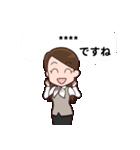 【敬語】会社員向けカスタムスタンプ(個別スタンプ:04)