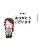【敬語】会社員向けカスタムスタンプ(個別スタンプ:05)