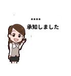 【敬語】会社員向けカスタムスタンプ(個別スタンプ:06)