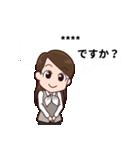 【敬語】会社員向けカスタムスタンプ(個別スタンプ:08)