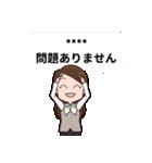 【敬語】会社員向けカスタムスタンプ(個別スタンプ:10)