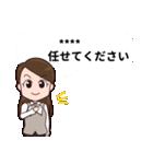 【敬語】会社員向けカスタムスタンプ(個別スタンプ:14)