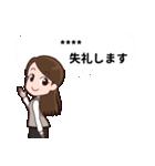 【敬語】会社員向けカスタムスタンプ(個別スタンプ:15)