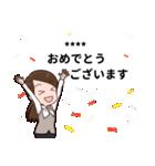 【敬語】会社員向けカスタムスタンプ(個別スタンプ:22)