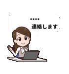 【敬語】会社員向けカスタムスタンプ(個別スタンプ:23)