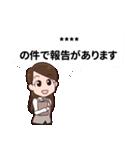 【敬語】会社員向けカスタムスタンプ(個別スタンプ:24)