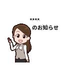 【敬語】会社員向けカスタムスタンプ(個別スタンプ:25)