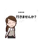 【敬語】会社員向けカスタムスタンプ(個別スタンプ:26)