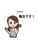 【敬語】会社員向けカスタムスタンプ(個別スタンプ:27)