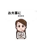 【敬語】会社員向けカスタムスタンプ(個別スタンプ:29)