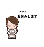 【敬語】会社員向けカスタムスタンプ(個別スタンプ:33)