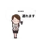 【敬語】会社員向けカスタムスタンプ(個別スタンプ:34)