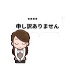 【敬語】会社員向けカスタムスタンプ(個別スタンプ:35)