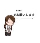 【敬語】会社員向けカスタムスタンプ(個別スタンプ:36)