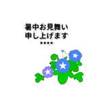 【敬語】会社員向けカスタムスタンプ(個別スタンプ:39)