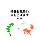 【敬語】会社員向けカスタムスタンプ(個別スタンプ:40)