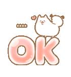 もふわんこ♥カスタムスタンプ(白)(個別スタンプ:01)