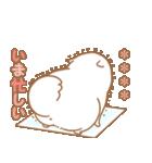 もふわんこ♥カスタムスタンプ(白)(個別スタンプ:14)