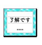 【名前が入る手紙】大人敬語★カスタム(個別スタンプ:01)