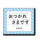 【名前が入る手紙】大人敬語★カスタム(個別スタンプ:03)