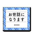 【名前が入る手紙】大人敬語★カスタム(個別スタンプ:09)