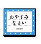 【名前が入る手紙】大人敬語★カスタム(個別スタンプ:39)