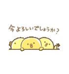 ぴよこ豆5(敬語)(個別スタンプ:05)