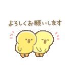 ぴよこ豆5(敬語)(個別スタンプ:07)