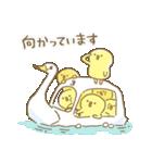 ぴよこ豆5(敬語)(個別スタンプ:14)