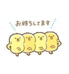 ぴよこ豆5(敬語)(個別スタンプ:15)