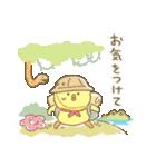 ぴよこ豆5(敬語)(個別スタンプ:16)