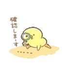 ぴよこ豆5(敬語)(個別スタンプ:19)