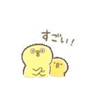 ぴよこ豆5(敬語)(個別スタンプ:21)