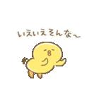 ぴよこ豆5(敬語)(個別スタンプ:25)