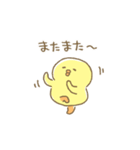ぴよこ豆5(敬語)(個別スタンプ:26)