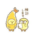ぴよこ豆5(敬語)(個別スタンプ:27)