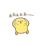 ぴよこ豆5(敬語)(個別スタンプ:29)