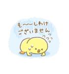 ぴよこ豆5(敬語)(個別スタンプ:30)