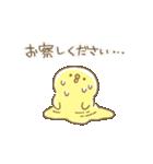ぴよこ豆5(敬語)(個別スタンプ:36)