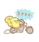 ぴよこ豆5(敬語)(個別スタンプ:38)