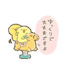 ぴよこ豆5(敬語)(個別スタンプ:39)
