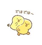 ぴよこ豆5(敬語)(個別スタンプ:40)